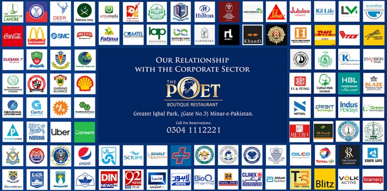 corporate sector first choice